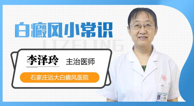 白癜风患者可以接种新冠疫苗吗